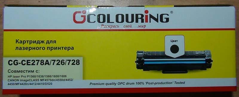 Упаковка картриджа Colouring