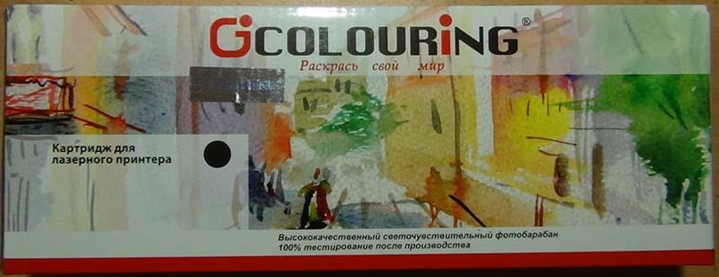Раскрась свой мир. Colouring. Упаковка