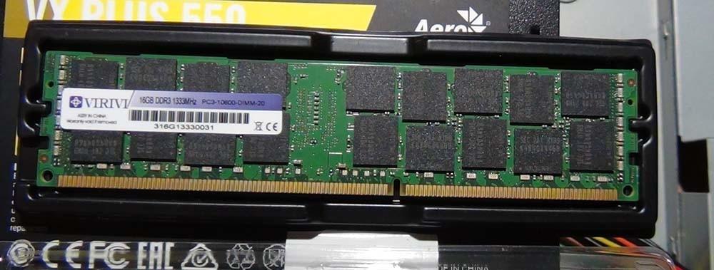 Оперативная память DDR3 ECC Reg