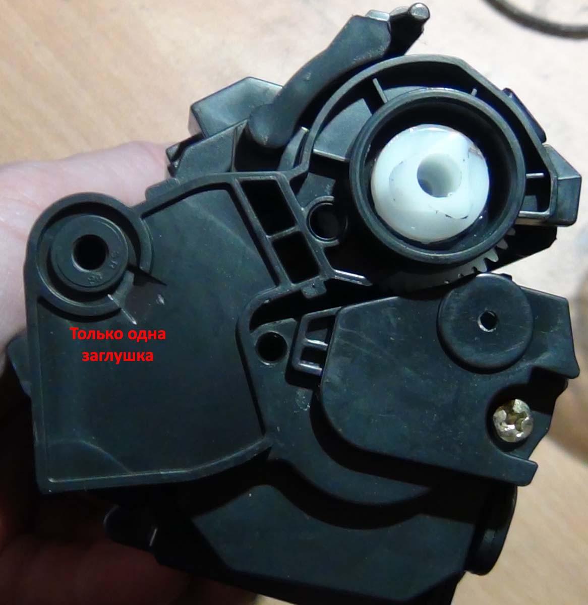 Торцевая часть с фиксатором, без винтов