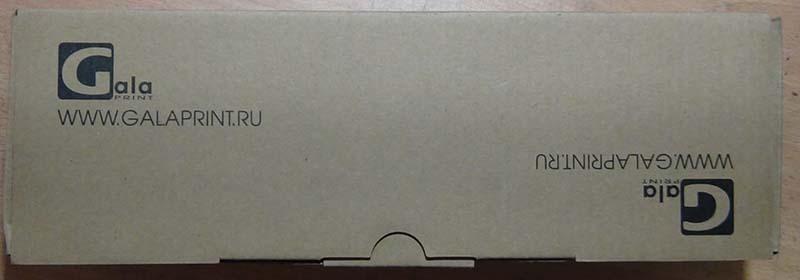 Внешний вид упаковки картриджа GalaPrint