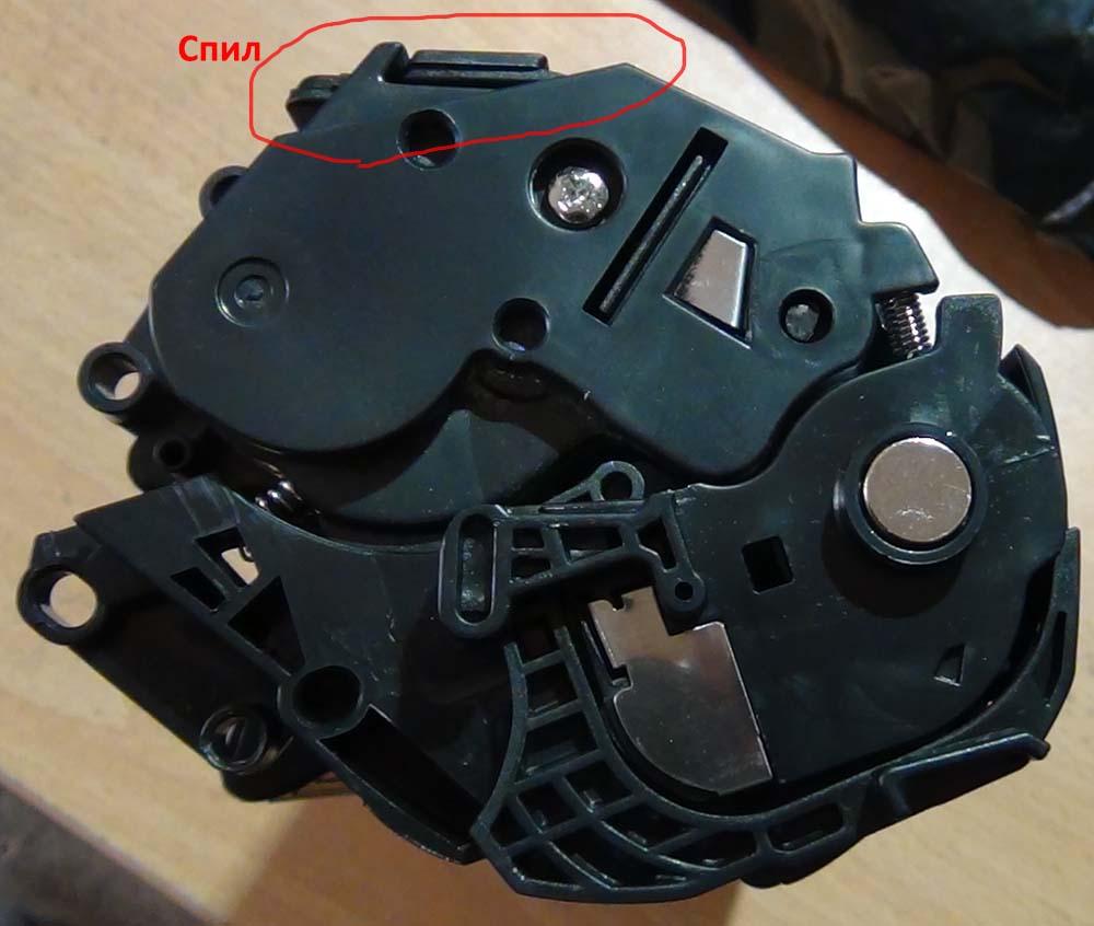 Торцевая часть картриджа с вырезом 2 GalaPrint