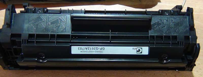 Картридж GalaPrint без упаковки