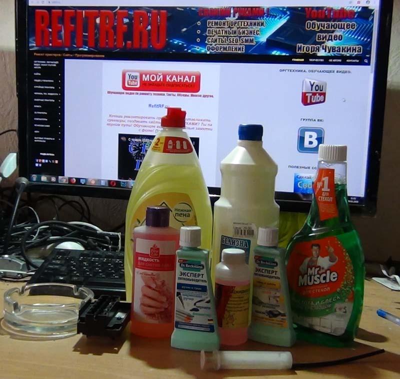 Различные жидкости для промывки печатающих головок принтеров