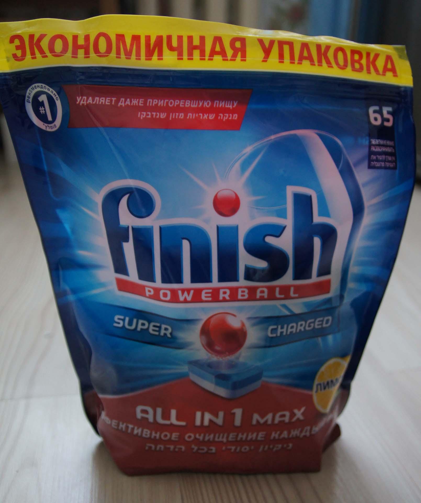 Таблетки для посудомоечной посуды Finish All in 1