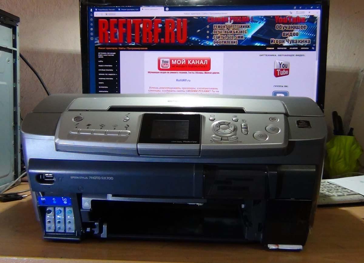 Epson RX700. Внешний вид