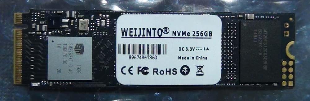 Жесткий диск SSD M.2 NVMe