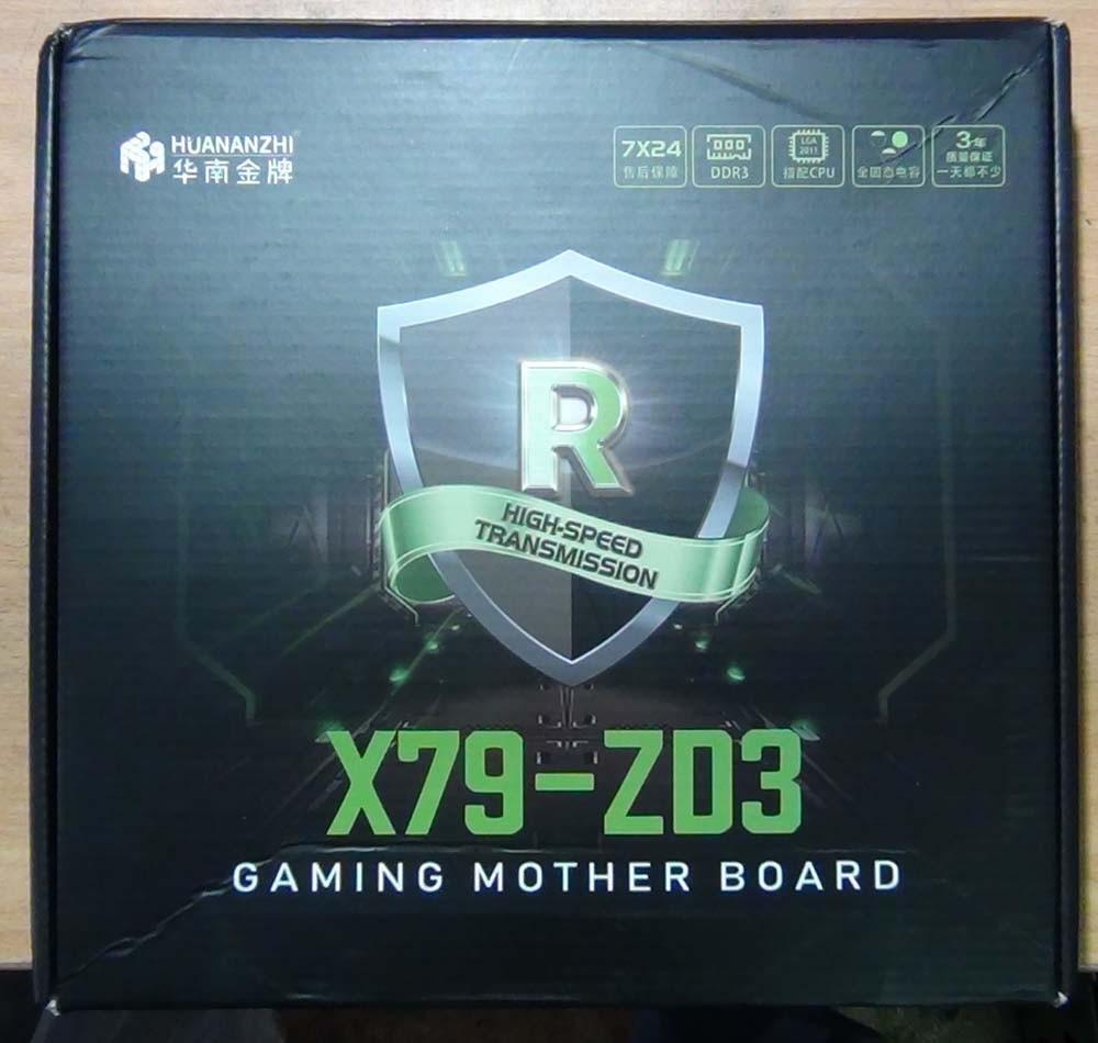 Huananzhi X79-ZD3. Коробка