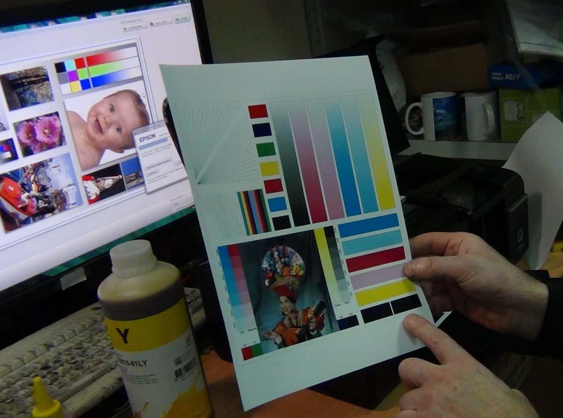 отпечаток черным InkTec