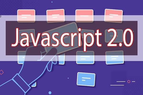 Курс Javascript 2.0