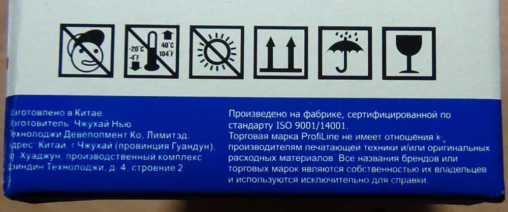Информация о производителе