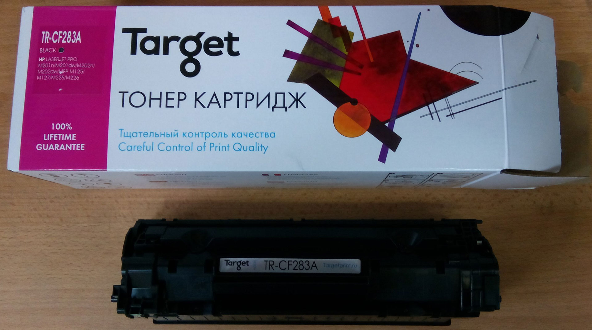 Совместимый картридж Target HP CF283A