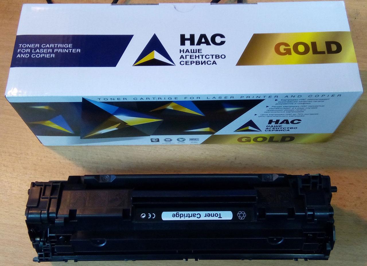 Совместимый лазерный картридж NAS (НАС)