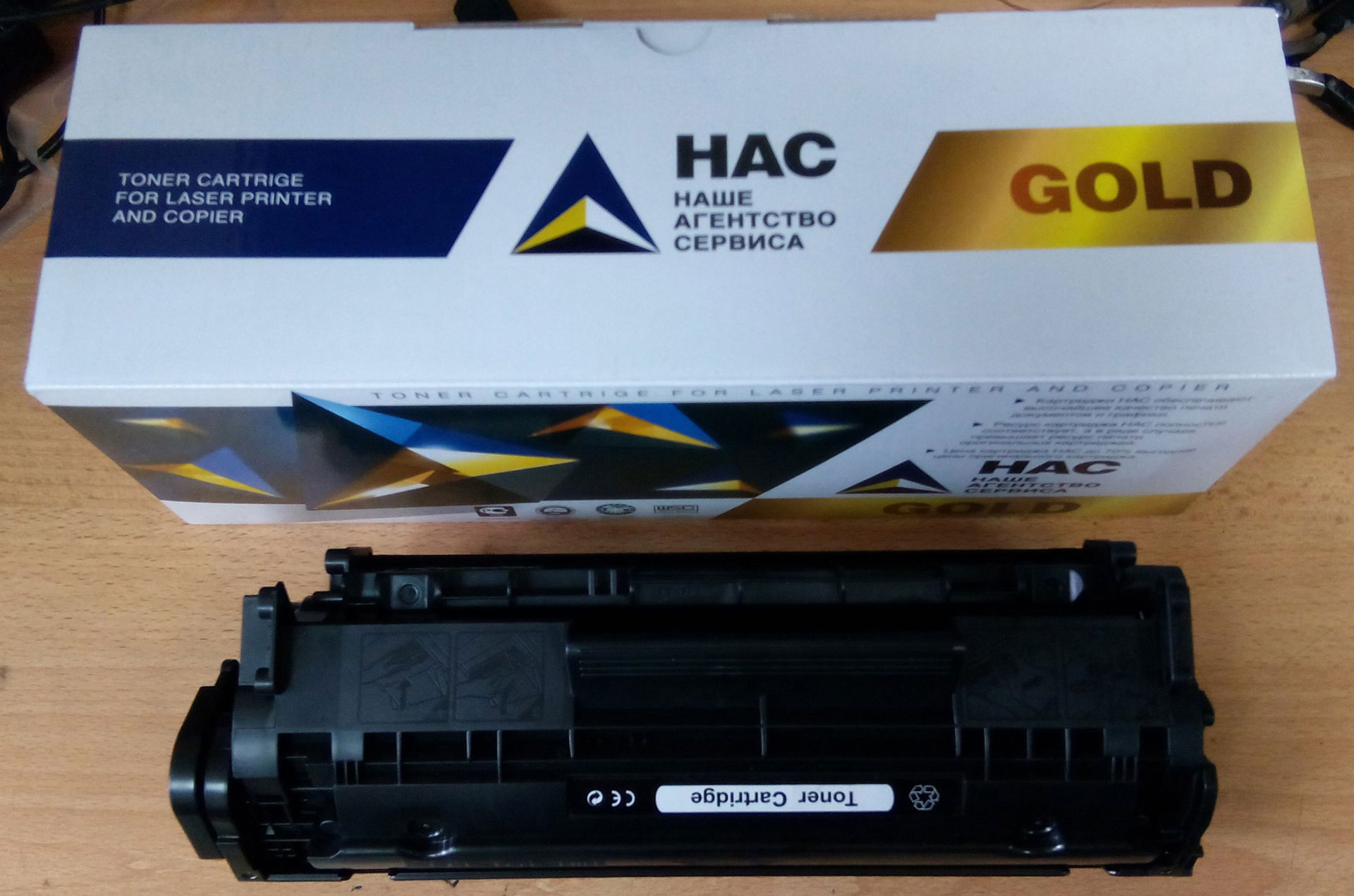Совместимый картридж NAS (НАС) для HP Q2612A, Canon FX 10