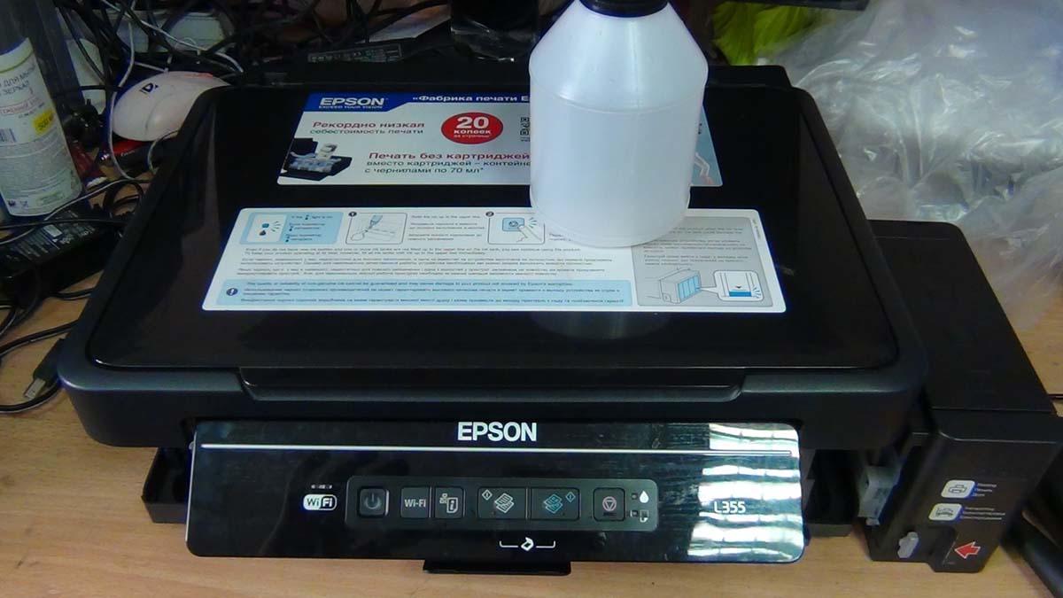 Вывод трубки памерса. Epson L100-500
