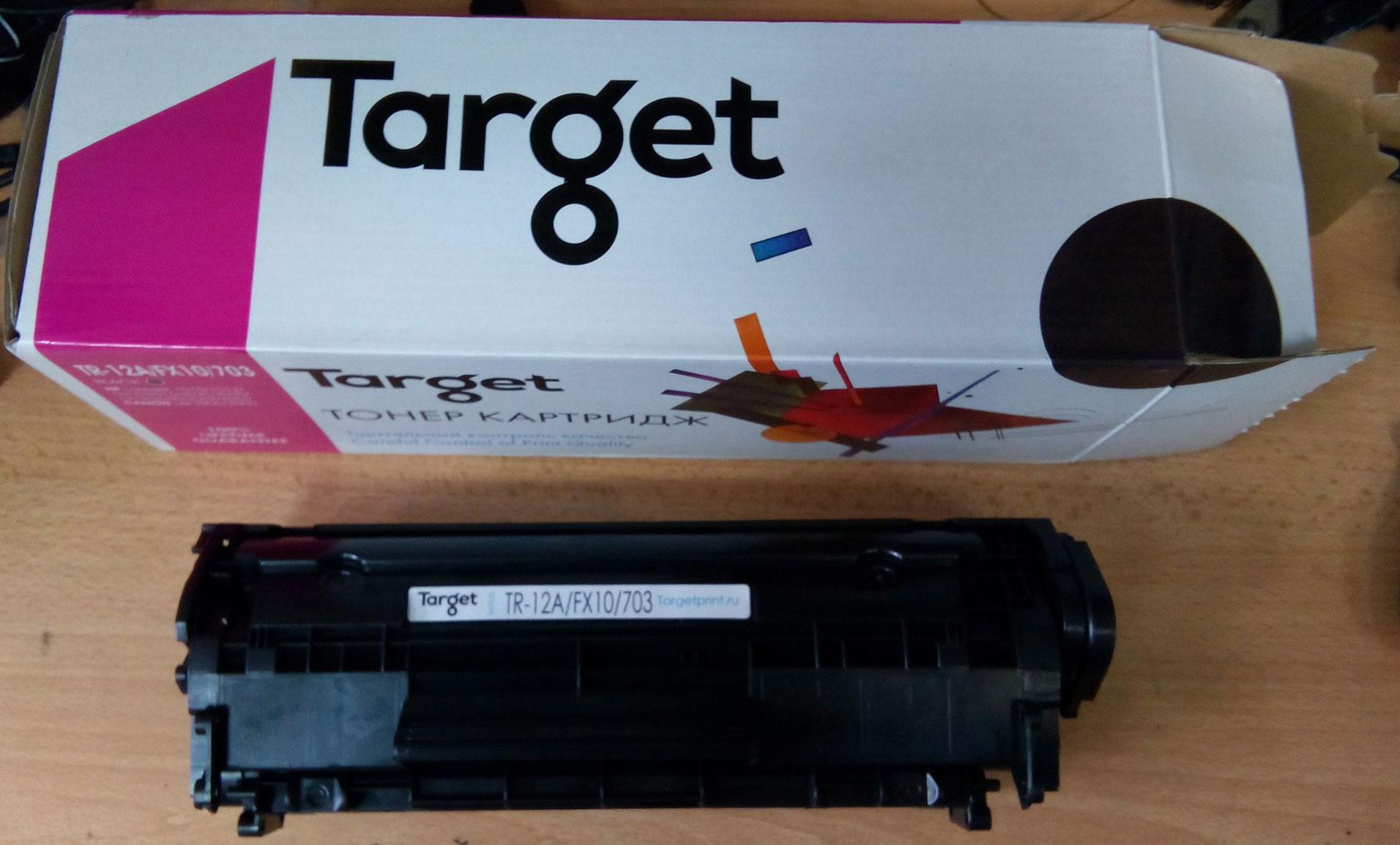 Тест совместимого картриджа Target для HP Q2612A, Canon FX 10